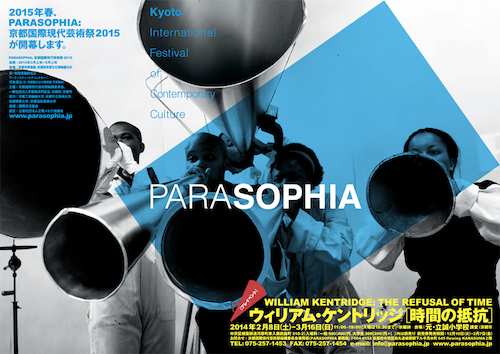 PARASOHIA_wk_A4